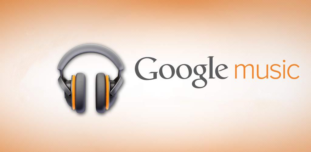 來自Google Music 的行銷策略