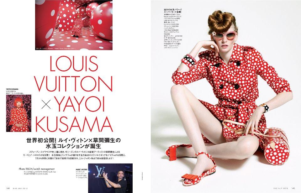 Louis Vuitton(路易威登) x日本前衛藝術家草間彌生 水玉系列款 ELLE JAPAN先行公開!