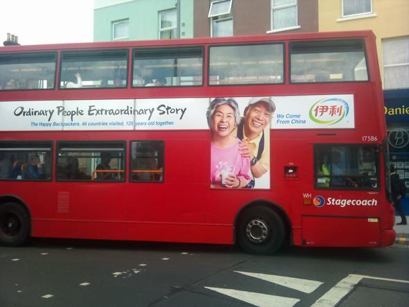 一個奇怪的倫敦車體廣告|A Strange Advertisement on The Bus