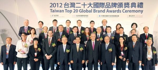 【2012台灣20大國際品牌出爐】