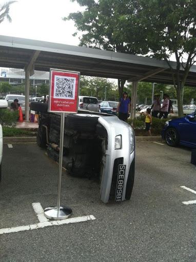 【廣告案例分享-新加坡星展銀行車險商品宣傳廣告】