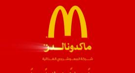 充滿伊斯蘭國家特色的廣告|This Is What Islamic Advertising Looks Like In Muslim Countries