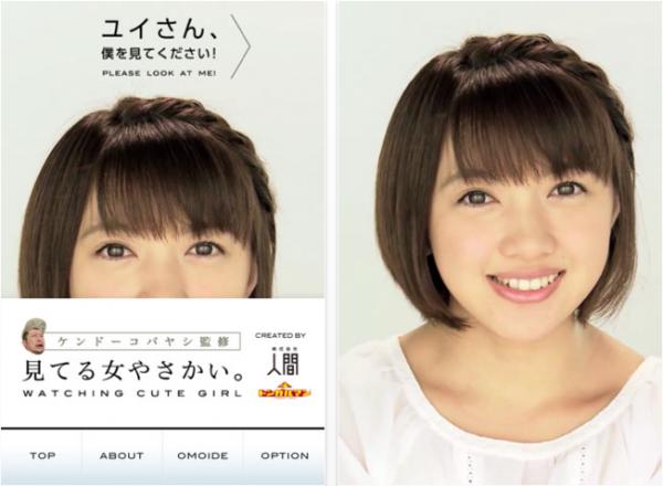 【日本再出怪招:iPhone虛擬萌女友app上架囉】