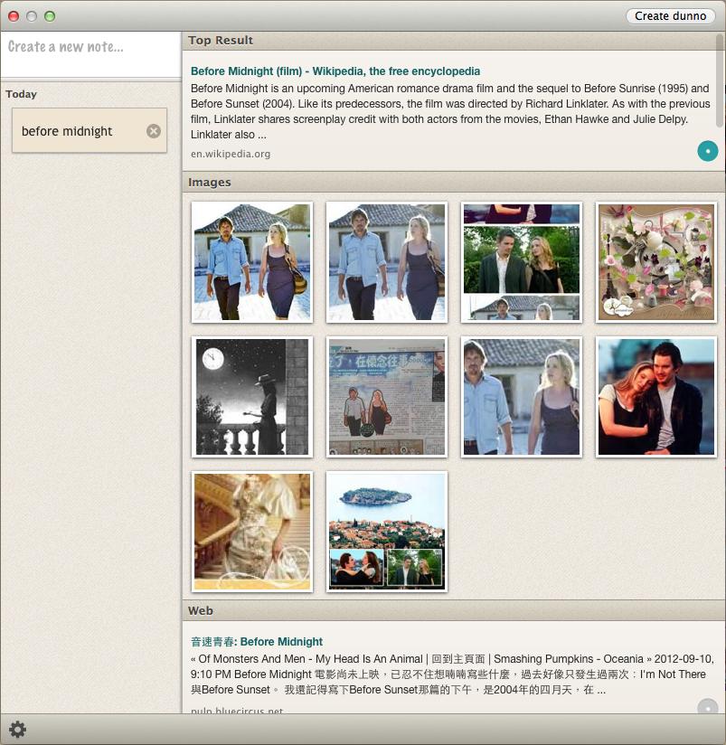Screen Shot 2012-12-21 at 下午7.56.07