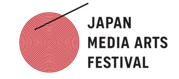創新鮮明的日本第16屆文化廳媒體藝術節Logo Design
