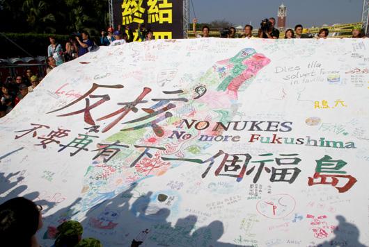 图片来源:http://udn.com/NEWS/BREAKINGNEWS/BREAKINGNEWS1/7748690.shtml