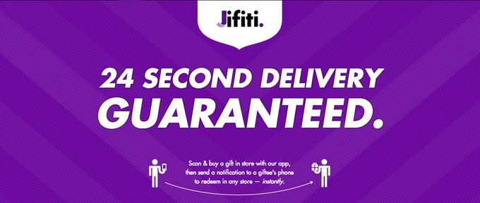 掃描條碼,發送郵件就可送好友禮品,Jifiti或將崛起!?