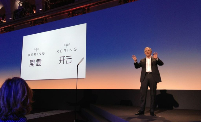Kering new logo 31 世界第三大奢侈品集團PPR更名為Kering開雲