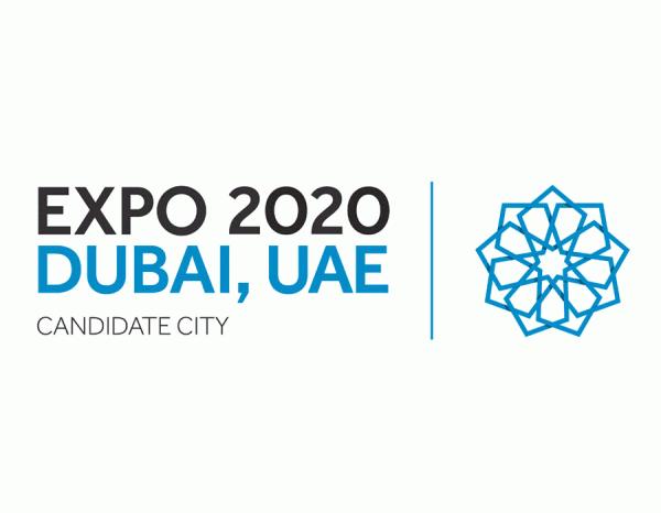 dubai expo 2020 logo 申辦2020年世博會5城市申辦Logo一覽