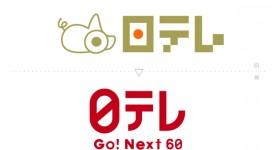 日本電視台(NTV)新台標:邁向下一個60年