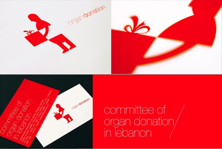 organdonation 黎巴嫩的器官捐贈組織Logo欣賞