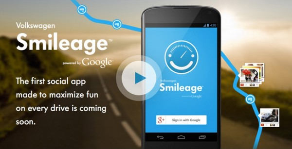 smileage_homepage