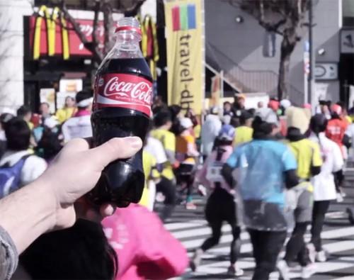 coca-cola-remix-bottle