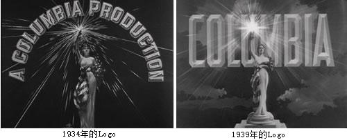 vintage-columbia-logo
