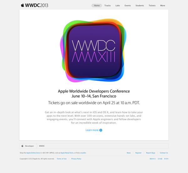 wwdc13 logo 苹果2013年WWDC大会新Logo暗示著什么?