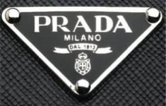 Prada全球首屆徵文:她之所以迷人的原因