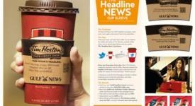 即時新聞出現在咖啡杯套上