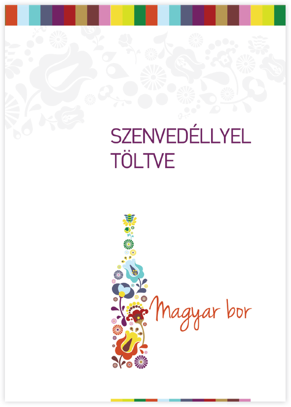 "new logo wines of hungary 3 匈牙利推出""匈牙利釀酒""品牌形象標識"