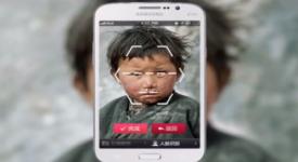 2013 坎城廣告節移動類金獅獎-失蹤的小孩 APP