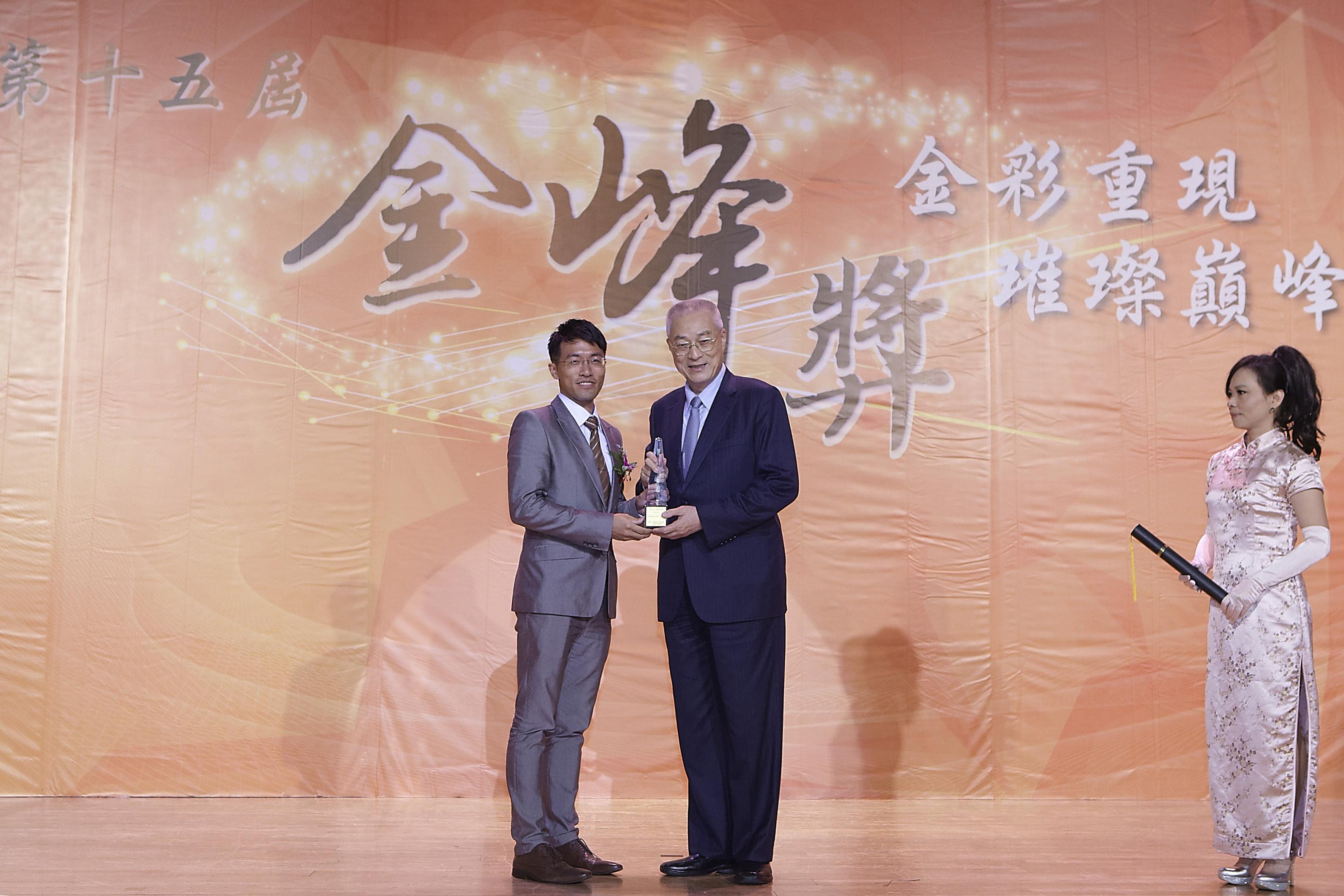 法博思陳偉志總監榮獲金峰獎並與吳敦義副總統合照