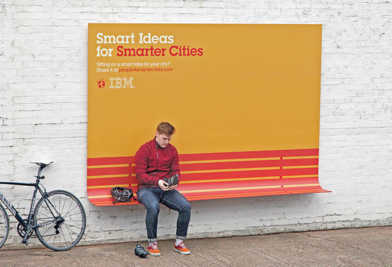"IBM""微""廣告設計,讓城市變更好~"