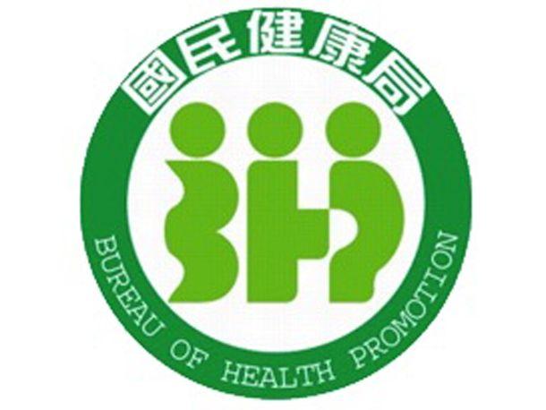 """tw bhp 台湾""""国民健康局""""局徽不雅将公开征求新logo"""