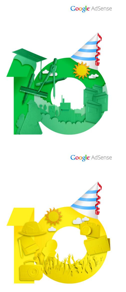 google-adsense10-04 (1)