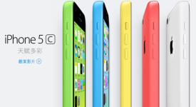 先别毒舌了,来看看iPhone 5c的新广告吧!