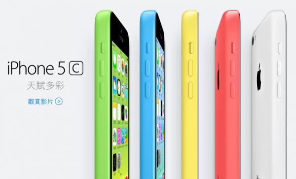 先別毒舌了,來看看iPhone 5c的新廣告吧!