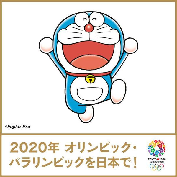 tokyo2020-doraemon-2