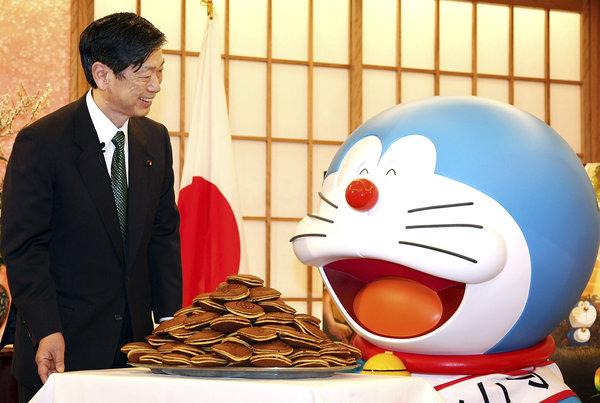 "Doraemon Appointed ""Anime Ambassador"""