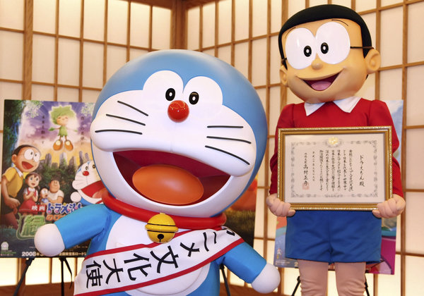 "Doraemon Appointed ""Anime Ambassador"""