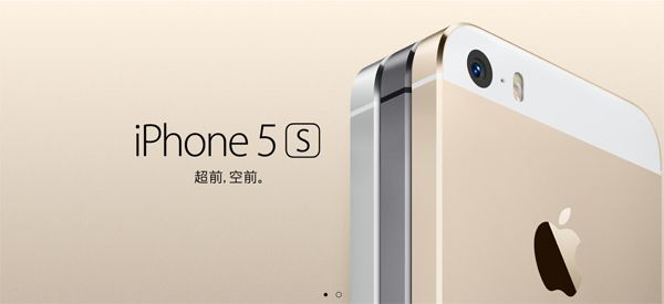 蘋果iPhone 5s和iPhone 5c的Logo