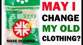 打破中國黑心食品觀念:中國米新包裝!