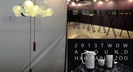 台灣設計師週在花博_法博思presents美好週末實驗 PART B