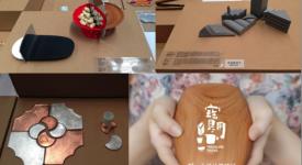 台灣設計師週在花博_法博思presents美好週末實驗 PART A