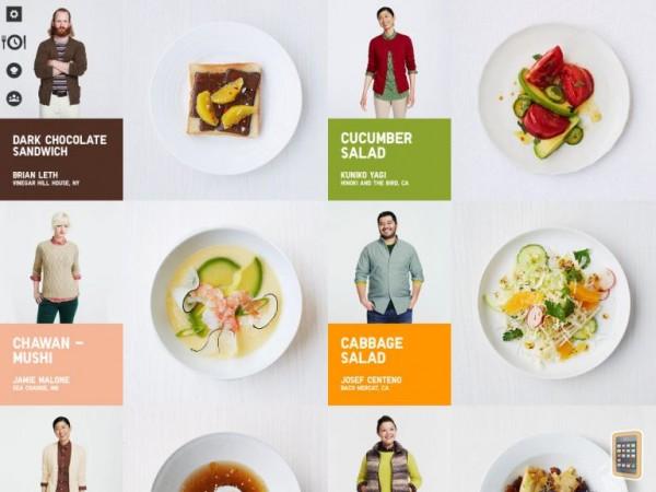 UNIQLO透過App帶你進入時尚廚師的境界,而背後其實是一種不知不覺的行銷手法…