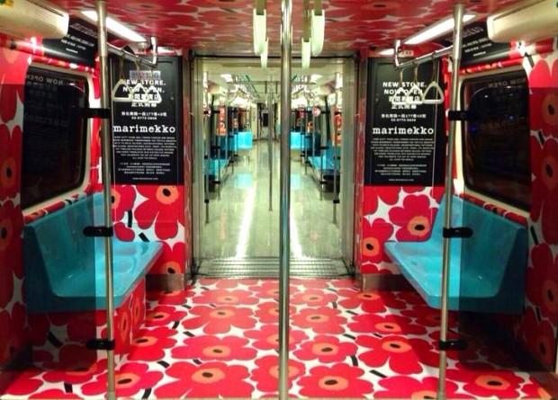 Marimekko vs Taipei metro