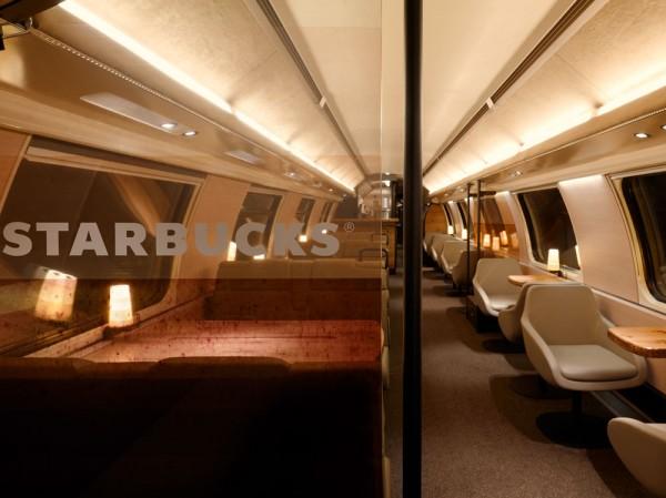 starbucks-train-image-5