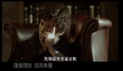 Screen Shot 2014-02-14 at 下午10.02.08
