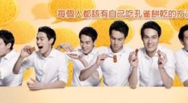 老字號翻成新品牌,台灣吹起品牌重整風,你跟上了嗎?