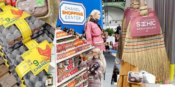 Chanel_Shopping_Center