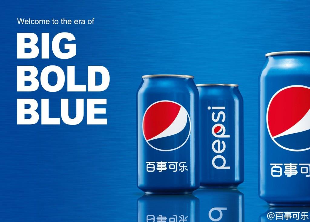 百事可樂在中國的新中文Logo搶先曝光