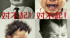 哭得一片江山─加多宝的霸王行销战