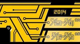 第21屆銘傳商業設計學系畢展│設計超人SUPER DESIGNER重裝上陣!