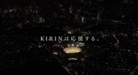 讓人2分鐘內感動到起雞皮疙瘩的廣告-KIRIN最新企業形象廣告