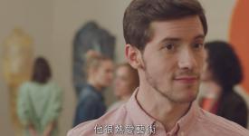 '口白怎么说就怎么演'-海尼根最新广告,带入嘴角失守的英式幽默