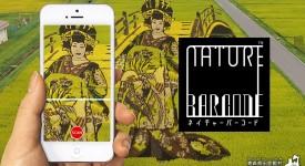 """""""將農村稻田轉化為藝術品""""-日本地方改造的創意行銷,帶動深陷危機的地方經濟大翻身!"""