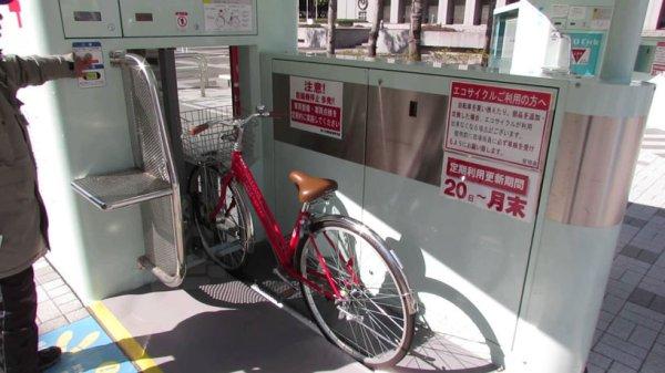 parkingsystem2