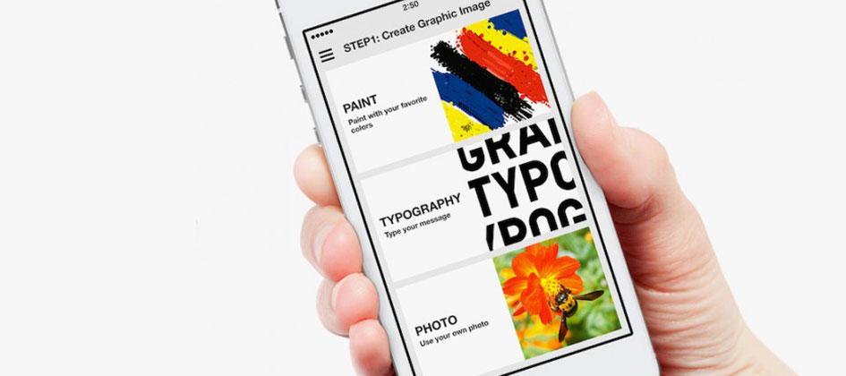 日本Uniqlo最新企劃!手機app自製T送到你家!
